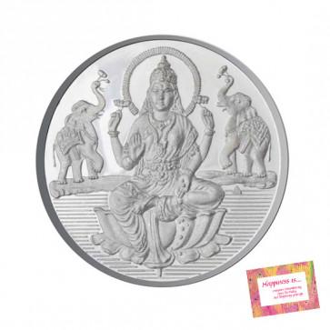 Silver Laxmi Coin (10 grams)