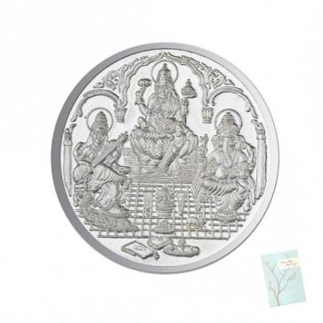 Silver Trimurti Coin (10 grams)