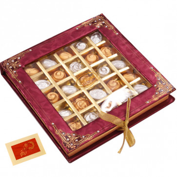 Sweet 25 Chocos - Assorted Chocolates 25 pieces