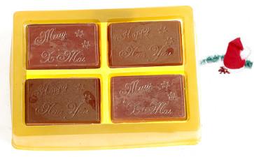 Christmas and New Year Chocolate Bars