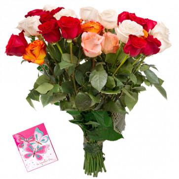 Golden Mix Bunch - 25 Mix Roses Bunch & Card