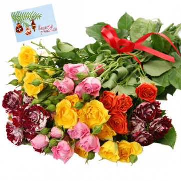 Glowing Bunch - 60 Mix Roses Bunch & Card