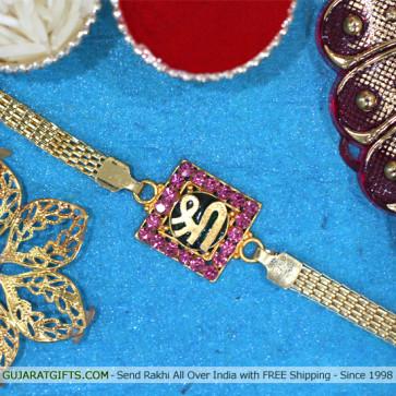 Glittering Gold Plated Rakhi