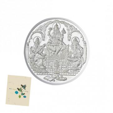 Silver Trimurti Coin (5 Grams)