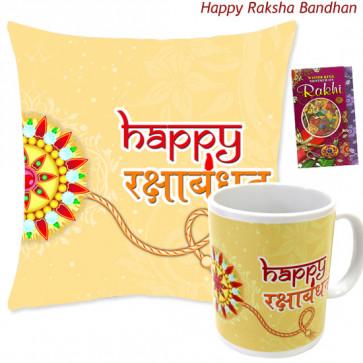 Happy Rakshabandhan Mug, Happy Rakshabandhan Cushion (Rakhi & Tika NOT Included)