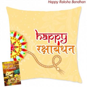 Happy Rakshabandhan Cushion (Rakhi & Tika NOT Included)