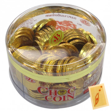 Chocolate Flavour Choc Coin