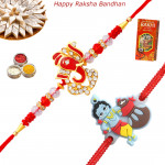 Set of 2 Rakhis - Auspicious with Kids Rakhi