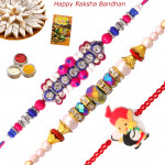 Set of 3 Rakhis - Pearl, Fancy and Kids Rakhi