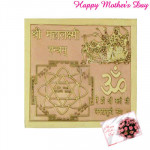 Shri Mahalakshmi Yantra - Copper & Gold Plated and Card