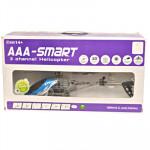 AAA Smart Helicopter
