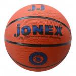 Jonex Basketball (5 Size)