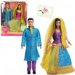 Barbie Ken in India Gift Pack