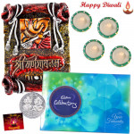 Cheerful Hamper - Ganesha Frame, Celebration with 4 Diyas and Laxmi-Ganesha Coin
