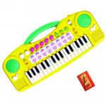 Mitashi Sky Kidz - Fun Tunes