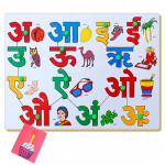 Hindi Vowels with Picture Match
