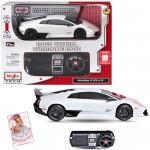 Maisto Lamborghini Murcielago Lp670-4 SV