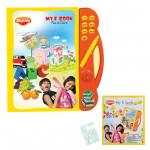 Mitashi Sky Kidz - My E-Book
