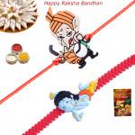 Set of 2 Rakhis - 2 Kids Rakhi