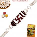 Stylish Silver Plated Rakhi