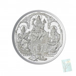 Silver Trimurti Coin (10 grams)