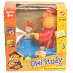 Owl Study Sing