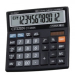 Citizen Basic Calculator
