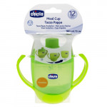 Chicco Meal Cup (180ml)