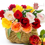 Ray Of Love - 35 Mix Roses Basket + Card