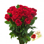 Close To My Heart - 15 Red Roses Bouquet + Card