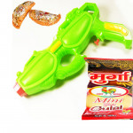 "Pb-066 Kids Water Gun 10"" Single Gun With Holi Gujiya Sweets"