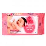 Johnsons Baby Skincare Wipes (80pcs)