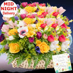 A Big Hug - 100 Assorted Flowers Basket + Card