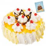 Five Star Bakery - 2 Kg Pineapple Cake & Card