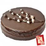 Five Star Bakery - 1.5 Kg Chocolate Truffle Cake & Card