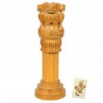 Ashoka Pillar Miniature