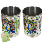 Silver Peacock Design Glasses