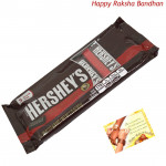 Hershey's Special Dark Mini Bars (Rakhi & Tika NOT Included)