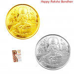 Divine Coin Combo - 22 Karat Gold Coin - 0.5 gram + Silver Coin -10 gms (Rakhi & Tika NOT Included)
