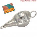 Silver Baby Feeder -20 grams (Rakhi & Tika NOT Included)
