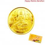 22 Karat Gold Coin - 1 gram (Rakhi & Tika NOT Included)