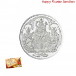 Silver Trimurti Coin - 5 Grams (Rakhi & Tika NOT Included)