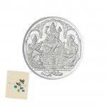 Silver Trimurti Coin (5 Grams)