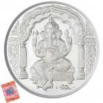 Silver Ganesh Coin (10 Grams)