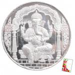 Silver Ganesh Coin (20 Grams)