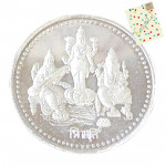 Silver Trimurti Coin (50 Grams)