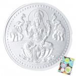 Silver Laxmi Coin (50 Grams)