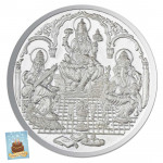 Silver Trimurti Coin (100 Grams)