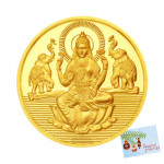22 Karat Gold Coin (0.5 grams)