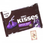Hershey's Kisses - Special Dark